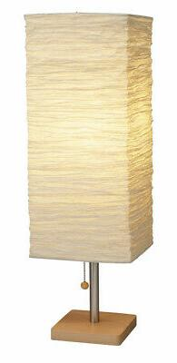 Adesso 8021 Dune Table Lamp