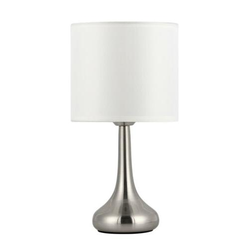 HAITRAL -Small Modern Lamp with