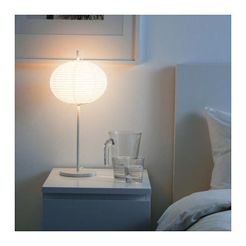 NEW SHADE RICE LAMP WHITE FOR ATMOSPHERE